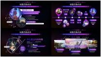 【科技、艺术、设计】黑色星空商务PPT模板示例6