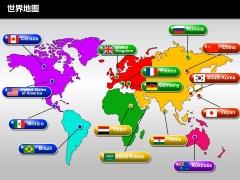 世界地图详解