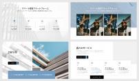 【商务】日式简约干净精致模板示例5