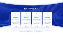 【商务】白蓝扁平化超实用主义通用模板10示例4