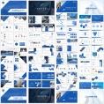 年度蓝色工作报告模板合集【共20套422页】示例6