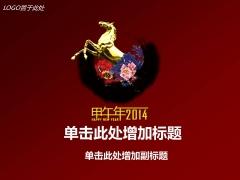 中国风马年主题PPT模板