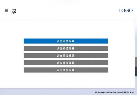 【清新商务报告通用ppt模板】-pptstore