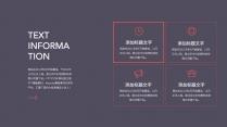 【商務】時尚個性紅藍雙色配色圖商務通用模板示例6