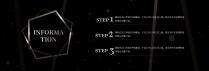 【超宽屏】黑金高端奢华发布会ppt模板示例5