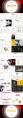 【精致视觉25】黑黄醒目简素商务风通用百搭模版示例8