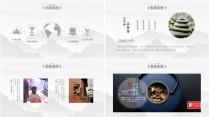 清新大气中国风【茶禅一味】企业简介 商务模板15 示例5