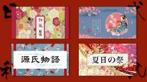 【萤】日式和风系列四套超值模板