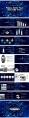 【星光炫影】蓝底商务简约科技感报告模板示例5