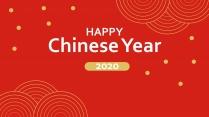 【新年】2020中英文中国风红色大气简约模板
