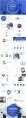 【商务风】简约商务风工作汇报PPT模板01示例6