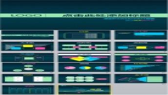 时尚现代纯色撞击商务PPT模板示例7