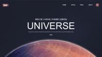 大气宇宙科技互联网公司企业工作PPT