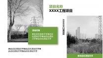 环保项目可行性研究报告 示例3
