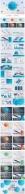 轻透质感渐变色风格时尚多用型模板(三套配色六种样式示例8