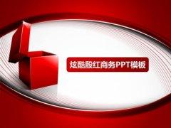 炫酷殷红商务PPT模板示例1