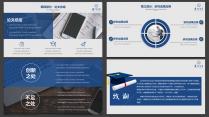 【耀毕业好看】蓝色沉稳素雅清新简约毕业答辩模板4示例6