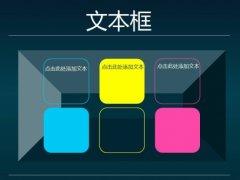 时尚现代纯色撞击商务PPT模板示例3