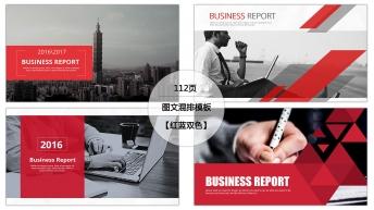 【红蓝双色】欧美图文混排商务总结报告模板【含四套】