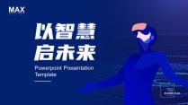 科技蓝大气视觉化高端简约商务通用PPT-64
