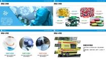 蓝色医疗科技模板示例4