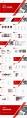 【欧美画册-1】红黑高端简约工作汇报模板示例3