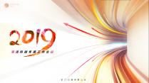 【动画】橙红抽象箭头年度总结模板