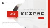 【简约商务】2020红色通用工作总结PPT模板示例2