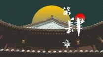 【中式古典】墨綠高雅仙鶴中國風傳統模板 03示例7