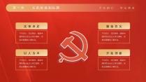 【党政】建党百年两会党政报告宣传模板示例6