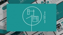 简约创意商务策划展览展示总结汇报企业推广员工培训 示例2