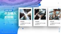 【高级商务】创意品牌科技总结易操作大气中文模板示例4