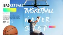篮球~永不停息