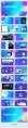 【时尚商务】多色炫彩渐变色产品介绍PPT模板示例5