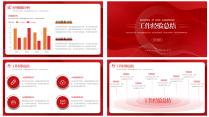 【耀你好看】中文红色年终总结工作计划模板3示例6