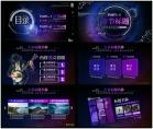 【科技、艺术、设计】黑色星空商务PPT模板示例3