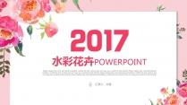 【花解语】水彩花卉PPT