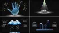 【动态】蓝黑炫酷科技大数据云计算模板示例4