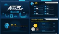 【高端排版】高端商务幻灯片模板