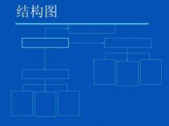 深沉蓝色商务PPT模板示例6