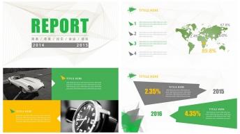 【动态】多彩大气年度商务总结报告PPT模板