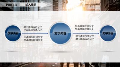 【蓝黑高端大气商务ppt模板】-pptstore