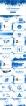水彩风商务PPT模板5(蓝色)示例8