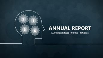 创意IOS风格年度总结汇报模板03【全动态】