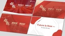 紅色大氣排版商務報告模板(四)套合集【11】