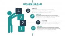 简约创意商务策划展览展示总结汇报企业推广员工培训 示例7