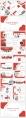 红色大气排版商务报告模板(四)套合集【11】示例6