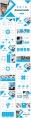 【简约商务】大气图文混排多用途模板示例3