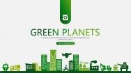 """""""绿色城市""""农业/旅游/环保PPT模板(全可编辑)示例2"""