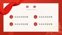 【党政】建党百年两会党政报告宣传模板示例3
